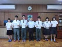 愛知県立足助高等学校